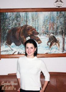 Слуцкая Ирина